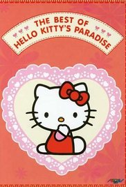 Hello Kitty's Paradise (1 DVD Box Set)
