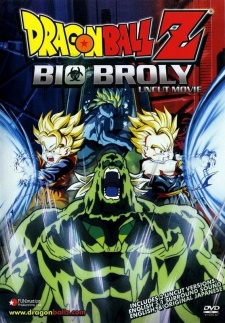 Dragon Ball Z Movie 11 Bio Broly