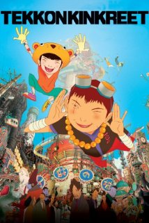 Tekkonkinkreet  in English
