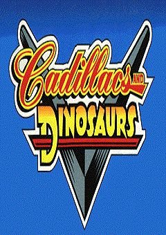 Cadillacs and Dinosaurs Complete