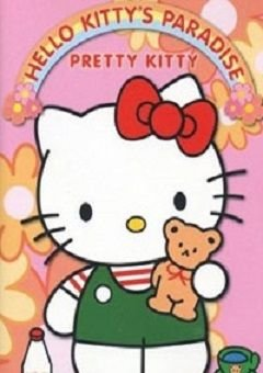 Hello Kitty\'s Paradise Complete (1 DVD Box Set)
