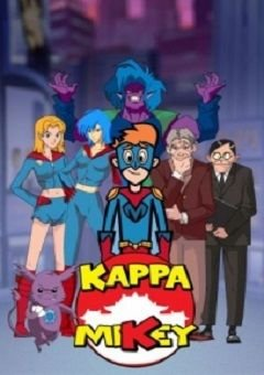 Kappa Mikey Complete (6 DVDs Box Set)
