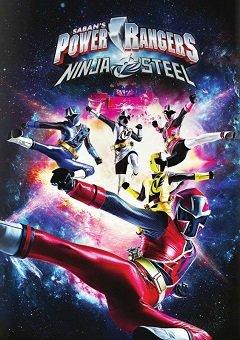 Power Rangers Ninja Storm (4 DVDs Box Set), Cool90s