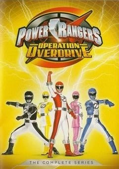 Power Rangers Operation Overdrive Complete