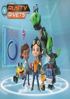 Rusty Rivets Complete