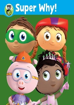 super why complete 8 dvds box set cool90s